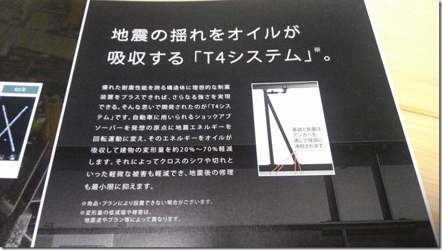 tekkotsura-men (2)