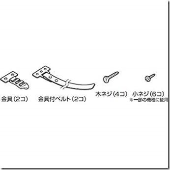 MITSUBISHI MRPR-02BL