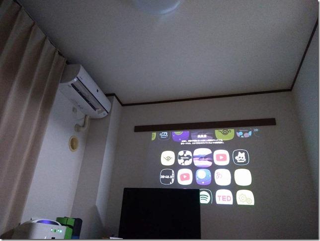 ポップインアラジン画面サイズ