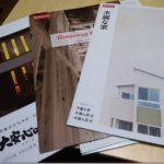 タマホームで家を建てた方のブログ集