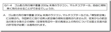 20190101-200gmiman