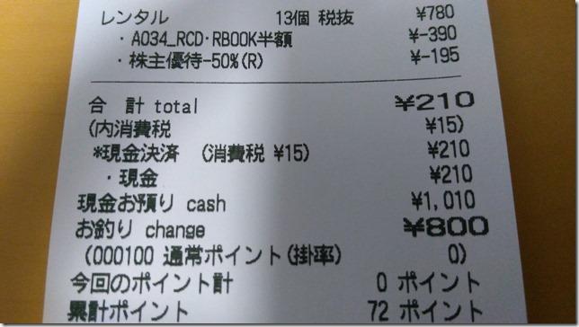20190830-dokusyo (1)