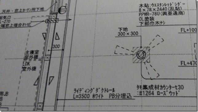 天井下地の設計図