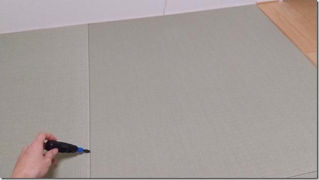 畳をマイナスドライバーで剥がす方法
