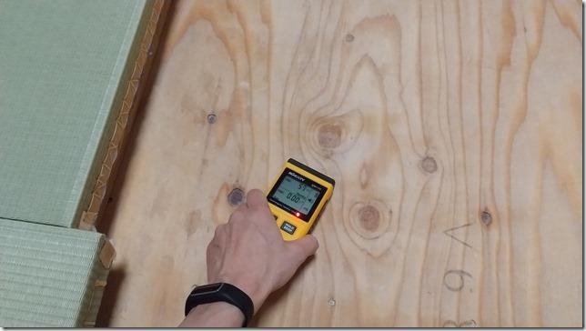 畳の下の電磁波測定