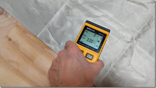電磁波遮断シートの効果測定